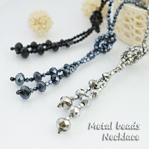 メタルカラービーズ ダイヤカットのタイネックレス 好きな場所で結べる シルバー ネイビー ブラック レディース メール便 送料無料