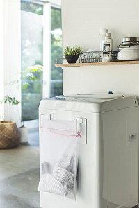 マグネット 洗濯機横 洗濯ネットハンガー タワー ホワイト ブラック 簡単取り付け ランドリーグッズ ギフト プレゼント