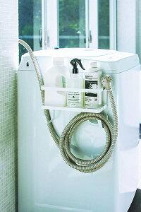ランドリ雑貨収納ラック ランドリーサイドラック マグネット 給水ホースが収納できる 収納棚 洗剤置き ホースホルダー付き 洗濯機横 ホワイト ブラック 白 黒