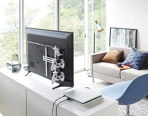 テレビ裏ゲームコントローラー収納ラック コントローラースタンド コントローラーケース 置いたまま充電可能 目隠し収納 ネジで固定 ホワイト ブラック 白 黒 リビング TV