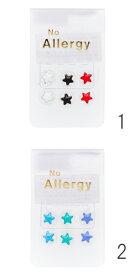 カラフルポップなちび星ピアス 3カラーセットの6点ノンアレルギーポストのスタッドピアス 4色セットから選べる メール便 送料無料