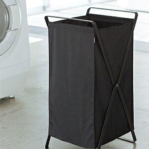 最大容量45リットルシンプルなランドリーバスケット 洗濯物入れ 折りたたみ可能 スタイリッシュ ホワイト ブラック 山崎実業 メール便定型外郵便不可