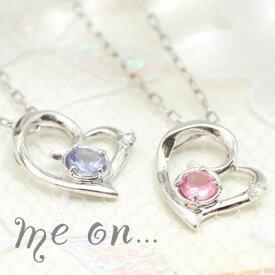 me on... 送料無料人気の天然石2種類ピンクトルマリン タンザナイトで愛らしく1粒ダイヤモンドK10オープンハートネックレス