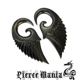 00g ダークエンジェル ウィングピアス 堕天使の翼 天然ウッド フックピアス★ボディピアス 木製ピアス 天然素材 イヤーロブ タロン
