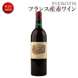 シャトー ラフィット ロートシルト (1979) 1本   プレゼント ギフト wine 美味しい 入学祝い・入学就職祝い 七五三・七五三内祝い ハロウィン