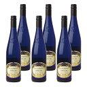 ピーロート ブルー カビネット 2019 6本セット ドイツ ナーエ 白 ワイン 甘口 | ワインセット 白ワイン プレゼント ギ…