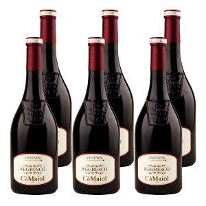 ネグレスコ (2017) 6本セット イタリア ヴェネト 赤 ワイン 辛口 | ワイン プレゼント ギフト ラッピング おすすめ 人気 wine お酒 美味しい ぶどう ブドウ 高級 海外 酒 おしゃれ パーティ 家飲み