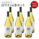 パナメラ シャルドネ アメリカ カリフォルニア 2019 白 750ml 6本セット | ワイン ワインセット 白ワイン カリフォル…