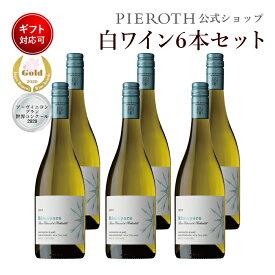 リマペレ ソーヴィニヨン・ブラン 2019 750ml 6本セット ニュージーランド マールボロ 白 ワイン 辛口 | ワイン プレゼント ギフト おすすめ 人気 wine お酒 美味しい 暑中見舞い お中元