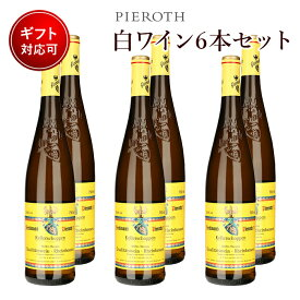 ケラーショッペン (2018) 6本セット ドイツ ラインヘッセン 白 ワイン 甘口