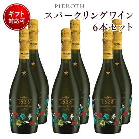 カヴィッキオリ マルヴァジア アマービレ 750ml 6本セット イタリア スパークリング ワイン 甘口 | ワイン プレゼント ギフト おすすめ 人気 wine 端午の節句 母の日 父の日