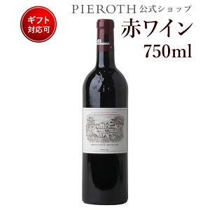 シャトー・ラフィット・ロートシルト (2013) 1本 フランス ボルドー ポイヤック 赤 ワイン 辛口 | ワイン プレゼント ギフト ラッピング おすすめ 人気 wine お酒 美味しい ぶどう ブドウ 高級 海