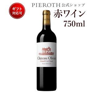 シャトー・ オリヴィエ (2012) 1本 フランス ボルドー / ペサック・レオニャン 赤 ワイン 辛口 | ワイン プレゼント ギフト ラッピング おすすめ 人気 wine お酒 美味しい ぶどう ブドウ 高級 海外