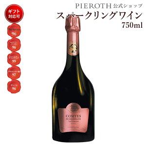 テタンジェ コント・ドゥ・シャンパーニュ ロゼ (2007) 1本 フランス シャンパーニュ スパークリング ワイン 辛口 | ワイン プレゼント ギフト ラッピング おすすめ 人気 wine お酒 美味しい ぶ