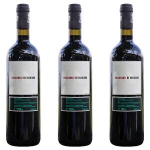 パリストリティ・ディ・ヴァルジアーノ ロッソ(2016) 3本セット イタリア トスカーナ 赤 ワイン 辛口 | ワイン プレゼント ギフト ラッピング おすすめ 人気 wine お酒 美味しい ぶどう ブドウ
