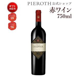 ヴィニェド・チャドウィック 2016 750ml 1本 チリ マイポ・ヴァレー 赤 ワイン 辛口 | ワイン プレゼント ギフト おすすめ 人気 wine お酒 美味しい ぶどう ブドウ 高級 海外 酒 パーティ 誕生日 結