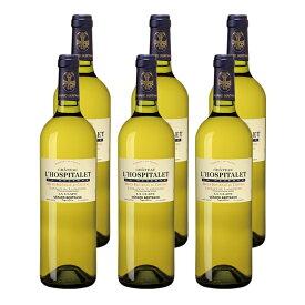 シャトー・ロスピタレ ラ・レゼルヴ ブラン (2018) 6本セット フランス 白 ワイン 辛口