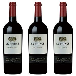 ル・プランス, オルリアック 2010 750ml 3本セット フランス 赤 ワイン 辛口 | フランスワイン プレゼント ギフト おすすめ 人気 wine お美味しい ぶどう 暑中見舞い お中元