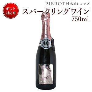 ディアデーマ シャンパーニュ ロゼ 1本 フランス シャンパーニュ スパークリング ワイン 辛口 | ワイン プレゼント ギフト ラッピング おすすめ 人気 wine お酒 美味しい ぶどう ブドウ 高級 海