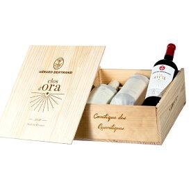 クロ・ドラ(2012 / 2013 / 2014) 3本セット(木箱入り) 1フランス ラングドック・ルーション ラングドック ワイン 辛口