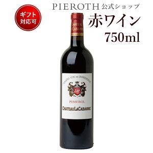 シャトー・ラ・カバンヌ (2006) 1本 フランス ボルドー / ポムロール 赤 ワイン 辛口 | ワイン プレゼント ギフト ラッピング おすすめ 人気 wine お酒 美味しい ぶどう ブドウ 高級 海外 酒 おし
