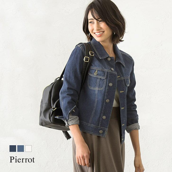 デニムジャケット☆ Gジャン クロップド 綿100% コットン100% デニム ジャケット アウター M L Pierrot ピエロ