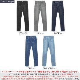 2typeスキニーデニム