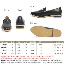 ビット付きローファー☆ローファービット靴シューズフラットシューズ合皮オフィス無地黒レディース20代30代40代ピエロpierrot