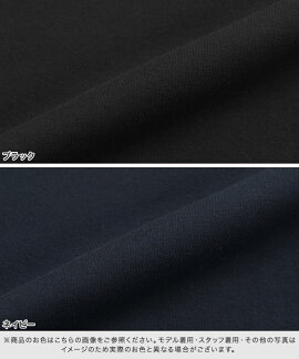 ボンディングバックフレアジャンスカ☆ジャンパースカートオールインワンフレアミモレ丈スカートジャンスカミモレスカートボンディングフリルレディース20代30代40代ピエロpierrot