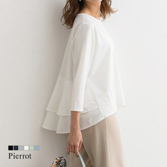 Resale of \ expectation! / back flare design T blouse ☆ blouse shirt cut-and-sew three-quarter sleeves back flare frill long sleeves office ladies clown Pierrot MD