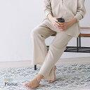 【最新作】ラウンジウェアワッフルパンツ ☆ ルームウェア 部屋着 リラックスウェア パンツ ロング丈 ワッフル素材 ゆったり グリーン ベージュ レディース 20代 30代 40代 ピエロ pierrot MD