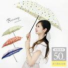 傘折り畳み傘日傘おりたたみポーチ付きレディース晴雨兼用雨晴兼用送料無料50cm手開き式/メール便不可