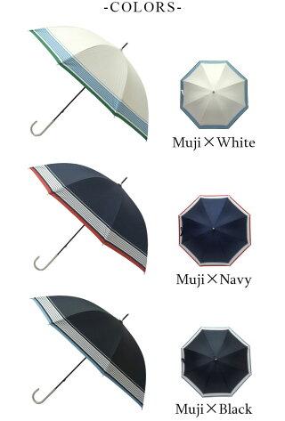傘雨傘日傘送料無料晴雨兼用49.5cmレディース可愛いお洒落遮熱UVカット99.9%遮光率撥水手開き式母の日/メール便不可