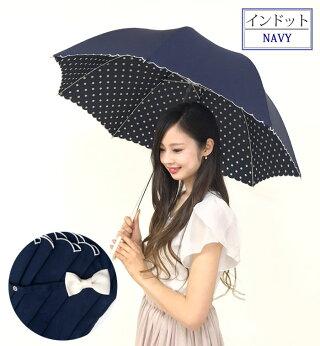 日傘雨傘送料無料雨晴兼用レディースお洒落可愛い58cmグラスファイバー手開き式/メール便不可