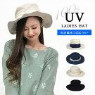 ハットレディース帽子完全遮光つば広麻綿リボン断熱UVカット/メール便可