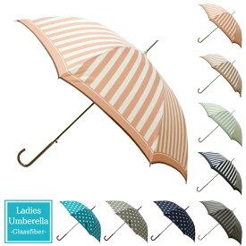 傘 雨傘 送料無料 レディース まとめ買い ジャンプ傘 おしゃれ 56.5cm 58cm プレゼント ギフト 敬老の日 クリスマス/ メール便不可