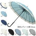 【40代用通勤傘】大人かわいい!レディース用おしゃれな通勤用の雨傘のおすすめは?
