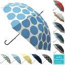傘 雨傘 送料無料 レディース かわいい 56.5cm まとめ買い ジャンプ傘 プレゼント ギフト 敬老の日 クリスマス/ 北海…