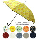 傘 雨傘 送料無料 レディース まとめ買い 56.5cm ジャンプ傘 おしゃれ 母の日 /メール便不可