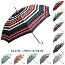 傘 雨傘 送料無料 グラスファイバー 58cm 56.5cm レディース まとめ買い お得 ジャンプ傘 耐風 おしゃれ 母の日 /メ…