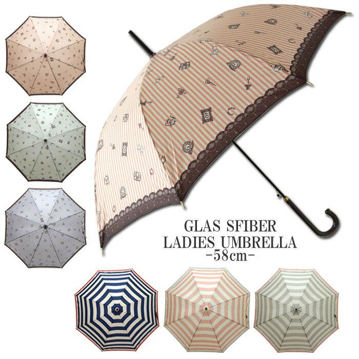 傘 雨傘 送料無料 58cm レディース まとめ買い ジャンプ傘 ストライプ ボーダー おしゃれ 耐風 / メール便不可