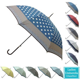 傘 雨傘 送料無料 レディース まとめ買い 56.5cm 58cm かわいい ドット ストライプ ジャンプ傘 プレゼント ギフト 敬老の日 クリスマス/ メール便不可