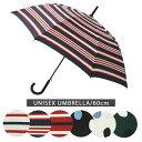 傘 雨傘 送料無料 60cm レディース メンズ 女の子 男の子 まとめ買い お得 大判 グラスファイバー 母の日 /メール便…