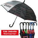 傘 キッズ 送料無料 55cm 雨傘 子ども まとめ買い 男の子 ジャンプ傘 グラスファイバー 耐風 プレゼント ギフト 敬老…