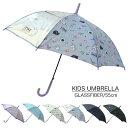 傘 キッズ 送料無料 55cm 雨傘 子ども まとめ買い 男の子 女の子 ジャンプ傘 グラスファイバー 耐風 プレゼント ギフ…