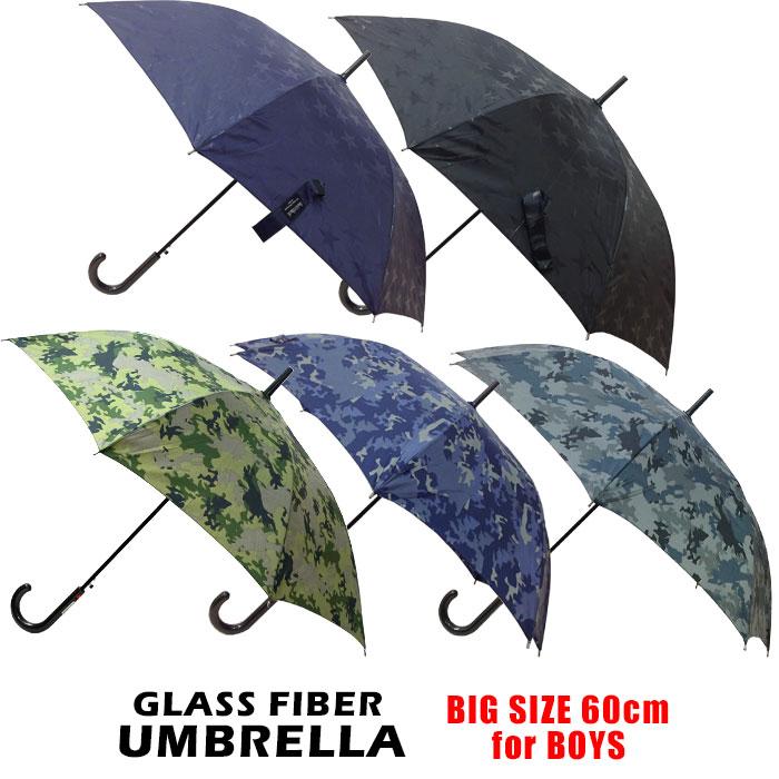 傘 雨傘 送料無料 60cm メンズ 男の子 男性用 子供用 まとめ買い お得 ジャンプ傘 母の日 /メール便不可