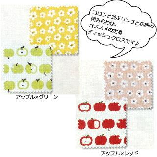 ふきん布巾おしゃれかわいいおしぼりキッチンタオルプチギフト/メール便可