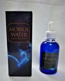 メビウスウォーター(ワン酵素)天然素材の調味料(化学的に合成され生み出されたものや、鉱物等を一切使用せず作られた、安全安心な調味料)