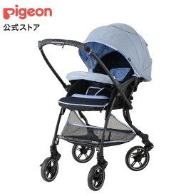 ピジョン ランフィ RA9 ノールシアン | 0ヵ月〜 ベビーカー バギー ベビーバギー シングル タイヤ おでかけ 赤ちゃん 赤ちゃん用品 ベビー