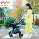ピジョン ランフィ RB0 アトモスグリーン | 0ヵ月〜 ベビーカー 乳母車 a型 a型ベビーカー コンパクト 赤ちゃん ベビ…